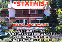 Stathis Rental Apartments